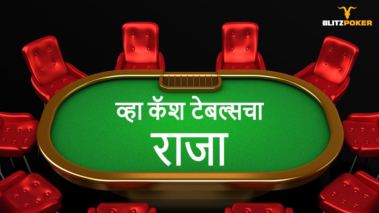 When Online Casino Competition is good?